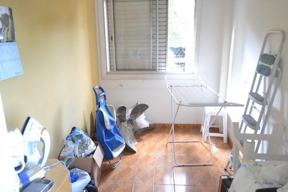 Apto 4 Dorm, Jaguaré, São Paulo (AP0130) - Foto 13