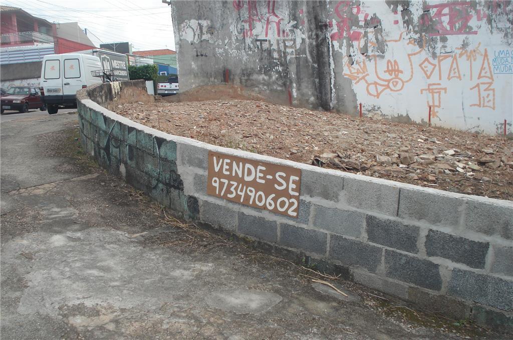 Terreno, Cidade Nova, Jundiaí (1321942) - Foto 5
