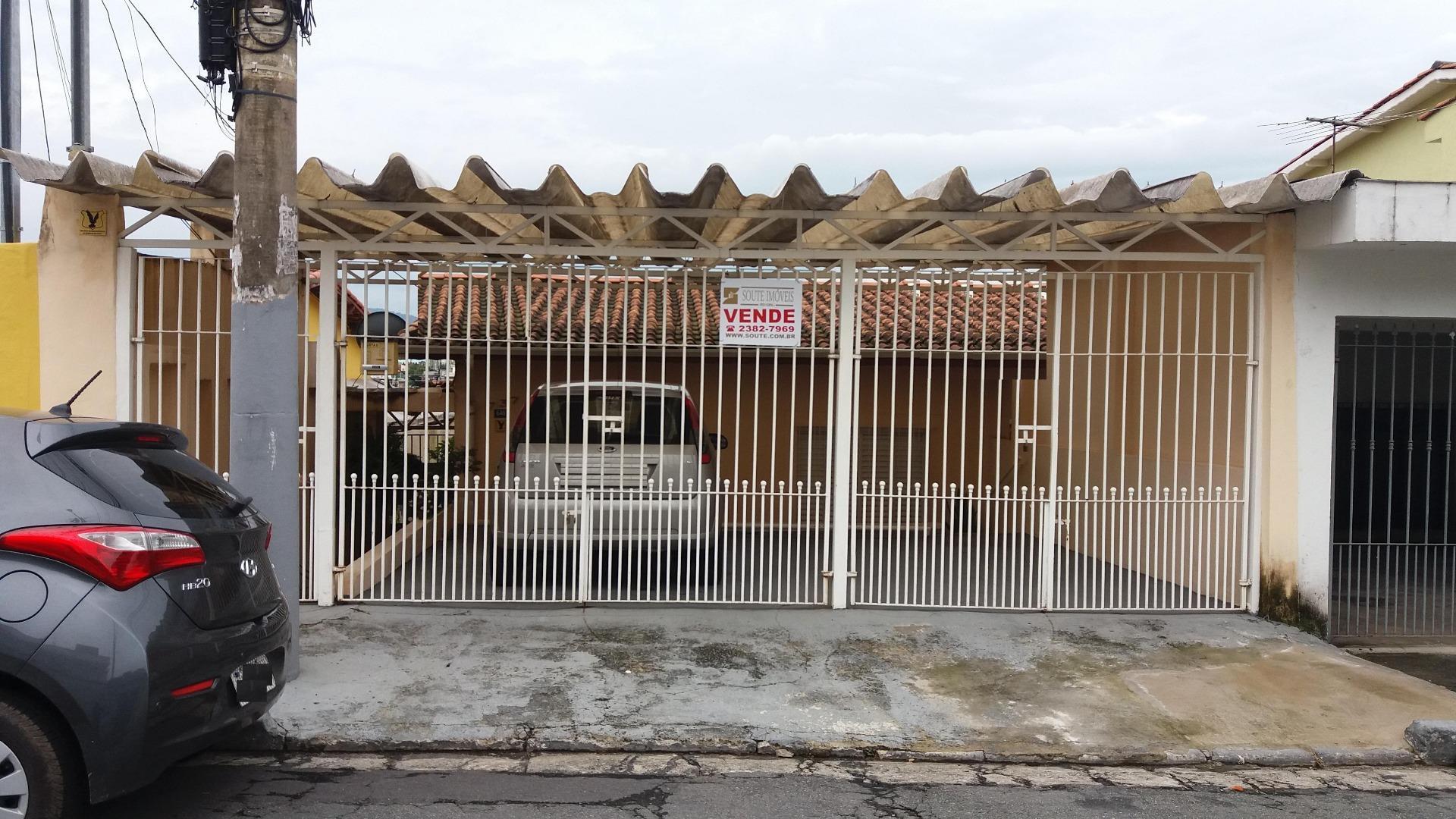 Casa 2 Dorm, Vila Rosália, Guarulhos (CA0820) - Foto 2