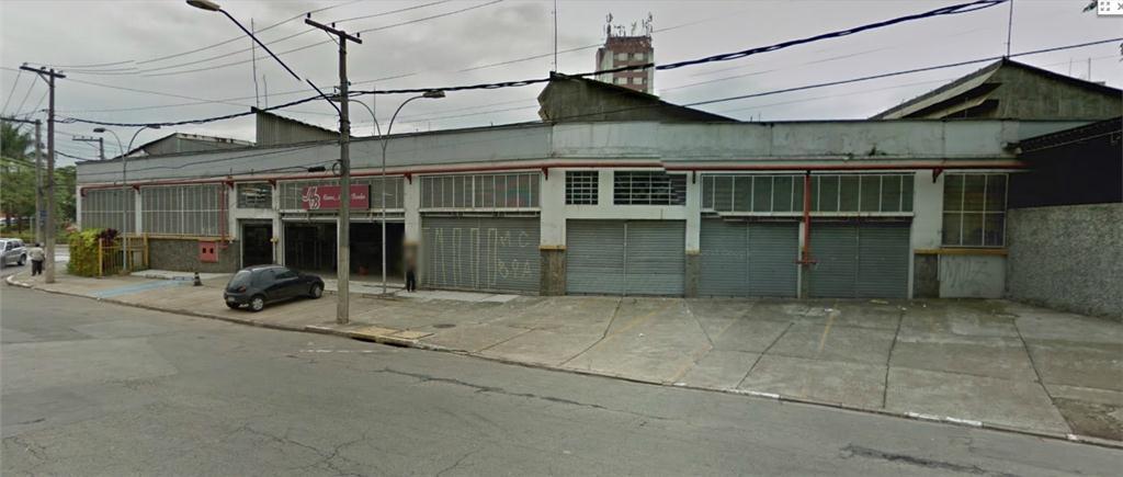 Sala, Catumbi, São Paulo (SL0033)