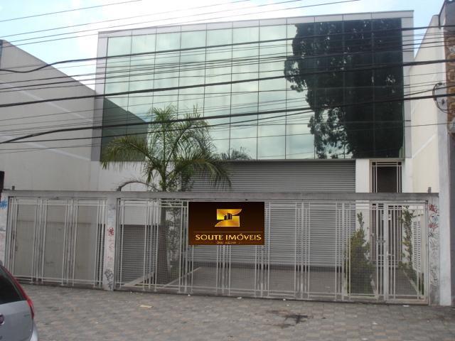 Sala, Interlagos, São Paulo (SL0070)