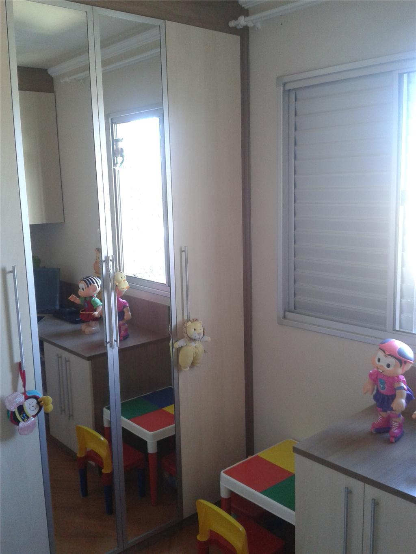Apartamento à Venda - Parque Boturussu