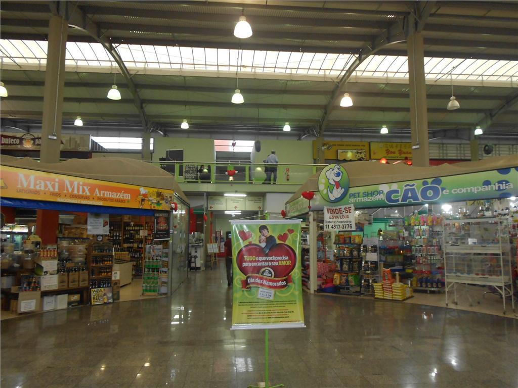 Galpão, Centro, Jundiaí (LO0001) - Foto 2