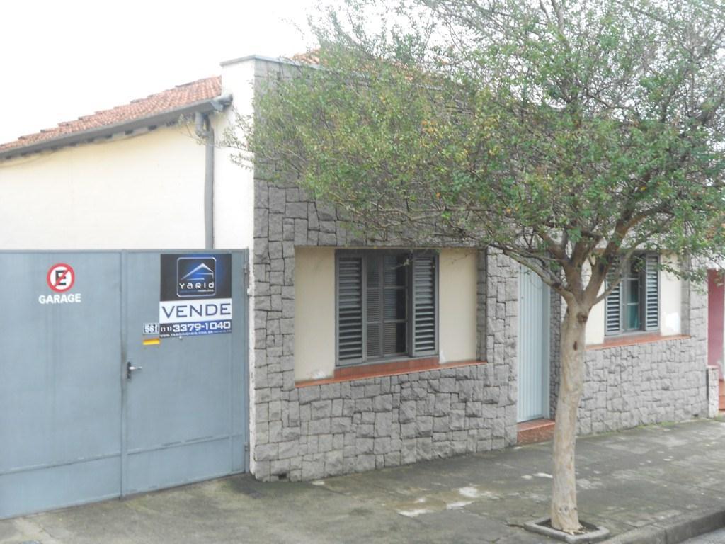 [Casa comercial à venda, Vila Arens, Jundiaí.]