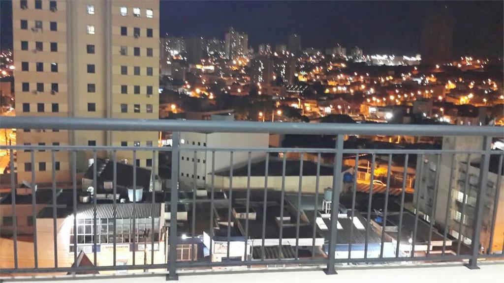 Yarid Consultoria Imobiliaria - Apto 2 Dorm - Foto 17