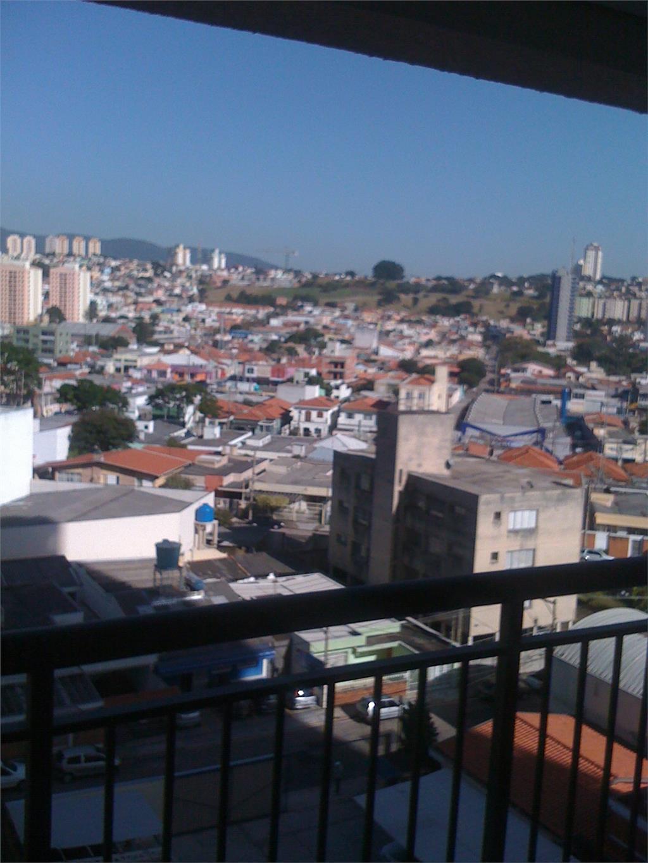 Apto 2 Dorm, Premiatto Residence Club, Jundiaí (AP0704) - Foto 5
