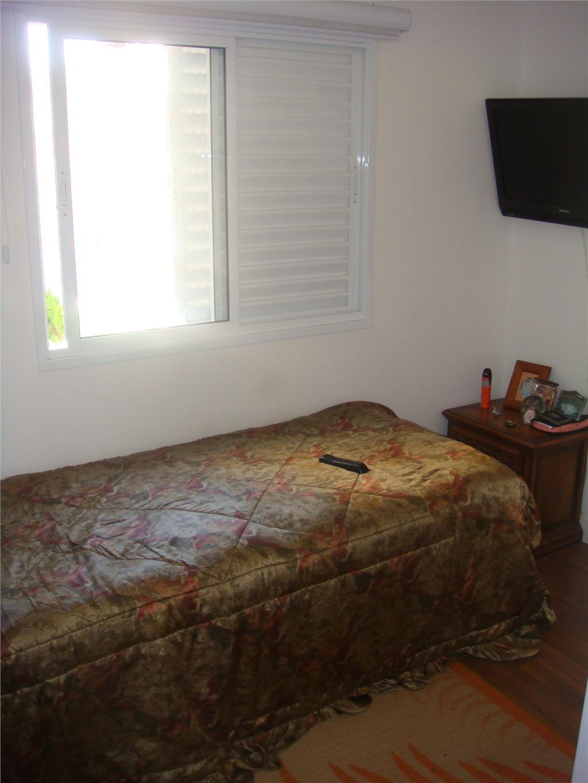 Apartamento de 2 dormitórios em Mansões Santo Antônio, Campinas - SP