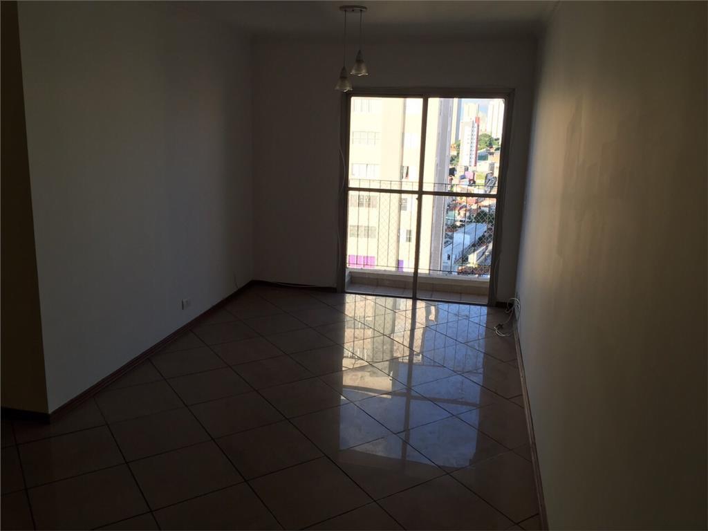 Apartamento de 2 dormitórios em Vila Ipojuca, São Paulo - SP