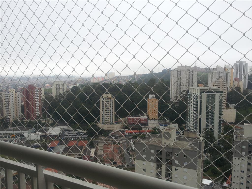 Apto 3 Dorm, Morumbi, São Paulo (1329475) - Foto 3