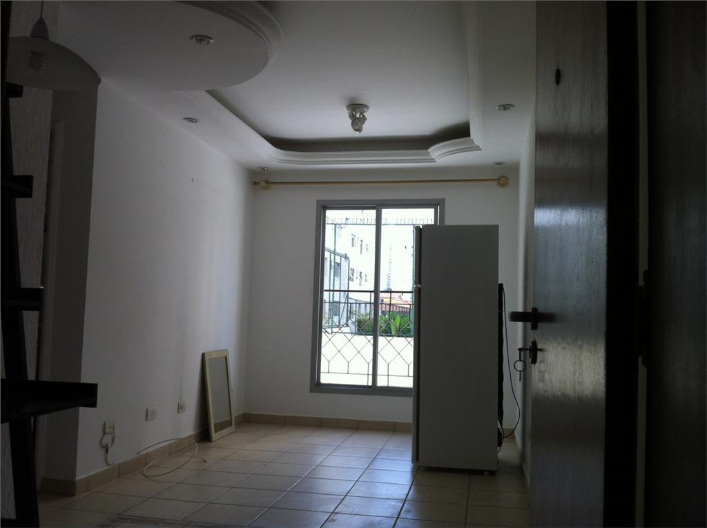 Condomínio Edifício Maison Chenonceau - Foto 2