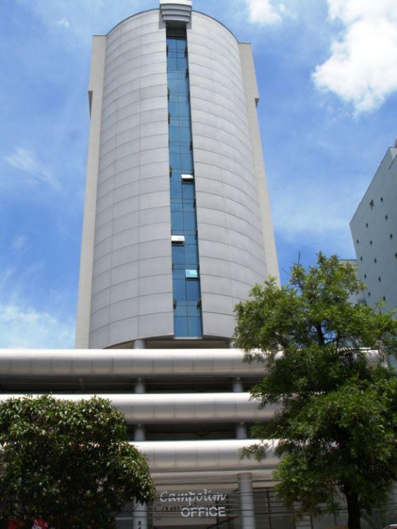 Campolim Office - Foto 2