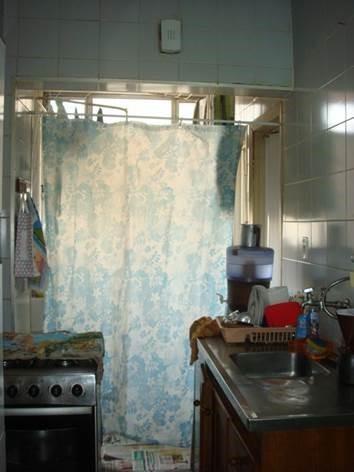 Apto 2 Dorm, Santa Cecília, São Paulo (AP6416) - Foto 9