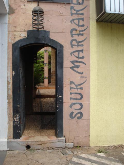 Loja comercial para locação, São Benedito, Uberaba - LO0013.