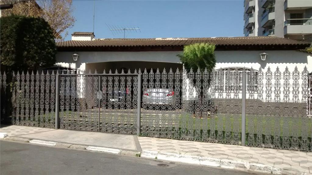 Casa de 3 dormitórios à venda em Centro, Suzano - SP