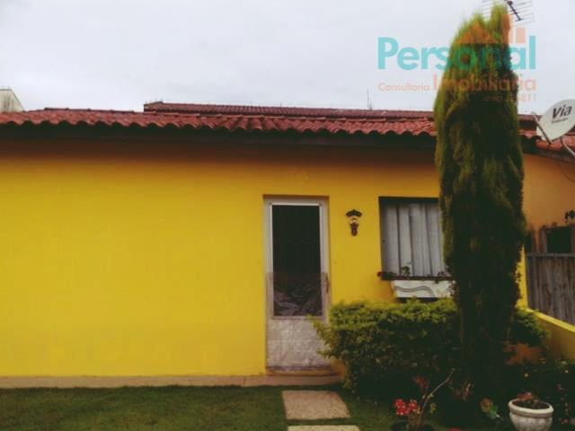 Condomínio Recreio - Foto 2