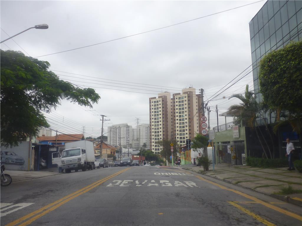 Casa Sobrado à venda, Vila Graziela, São Paulo