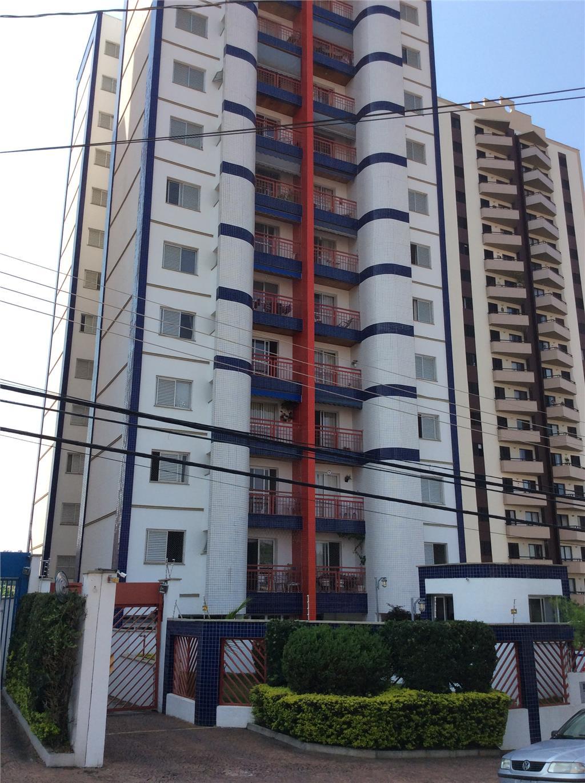 Carpe Diem Imóveis - Apto 2 Dorm, Vila Industrial
