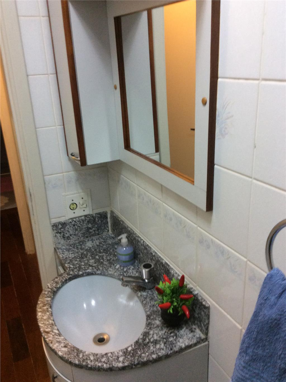 Carpe Diem Imóveis - Apto 2 Dorm, Vila Industrial - Foto 3