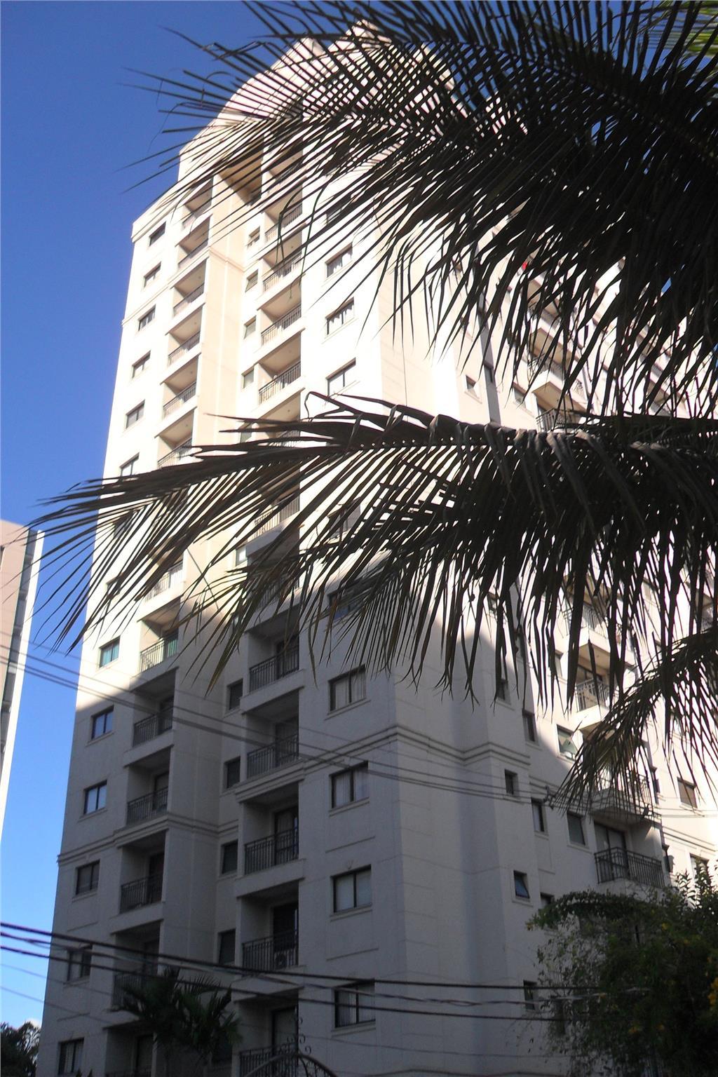 Carpe Diem Imóveis - Apto 2 Dorm, Cambuí, Campinas - Foto 19