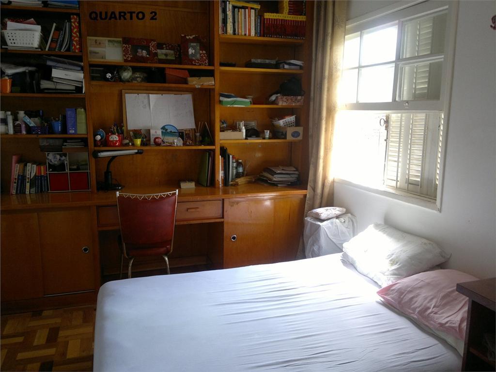 Casa 4 Dorm, Campo Belo, São Paulo (SO1180) - Foto 11