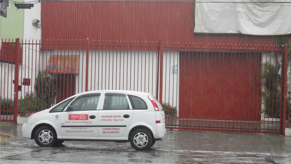 Total Imóveis - Galpão, Socorro, São Paulo - Foto 5