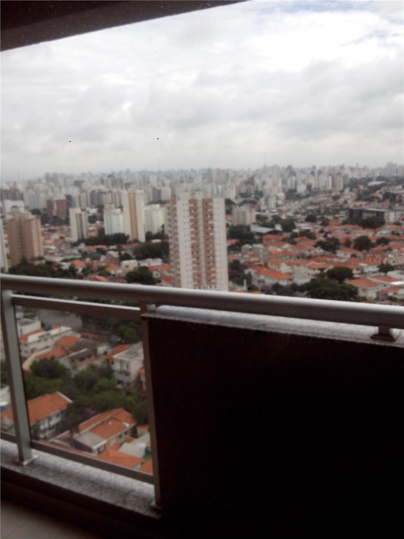 Apto 2 Dorm, Campo Belo, São Paulo (AP10816) - Foto 14