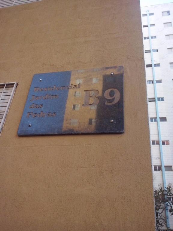 Apto 2 Dorm, Jardim Palma Travassos, Ribeirão Preto (AP4076) - Foto 2
