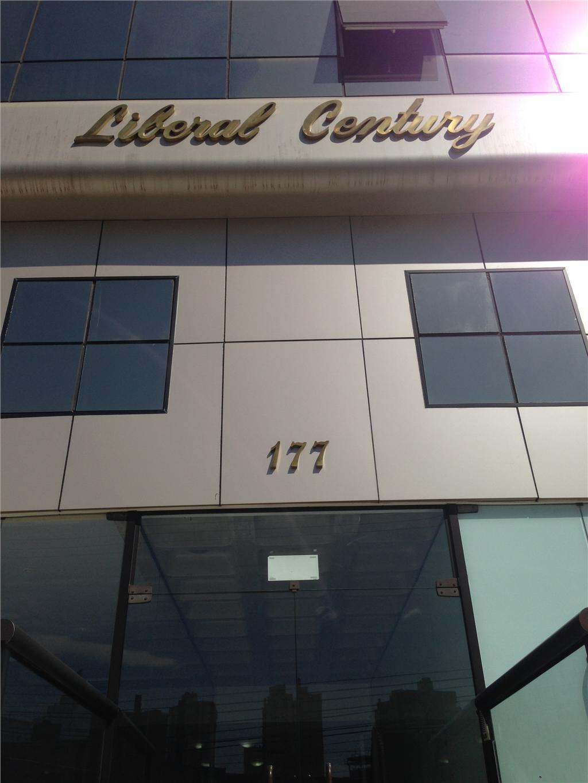 Liberal Center - Foto 3