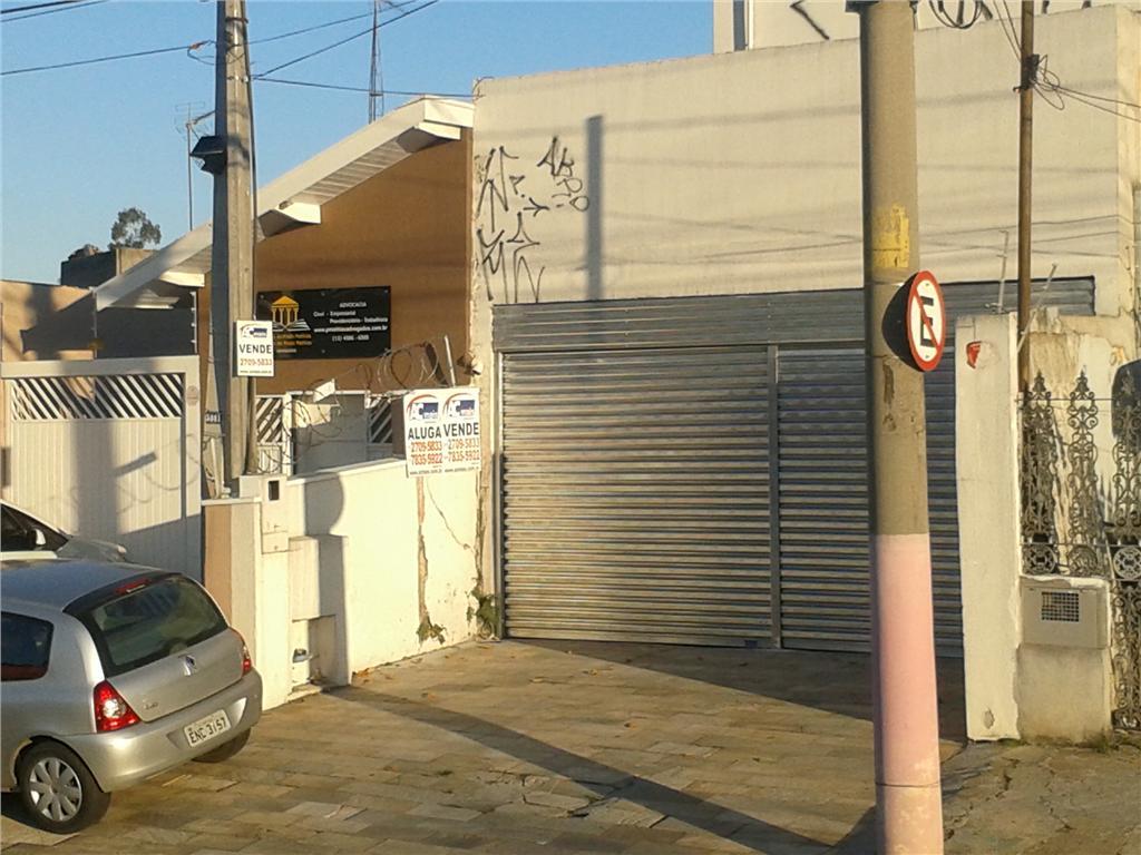 Casa 1 Dorm, Vila Rio Branco, Jundiaí (304817) - Foto 5