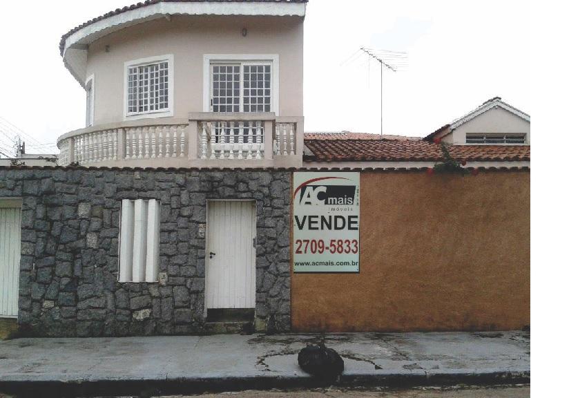 Casa 3 Dorm, Vila Liberdade, Jundiaí (332577) - Foto 2