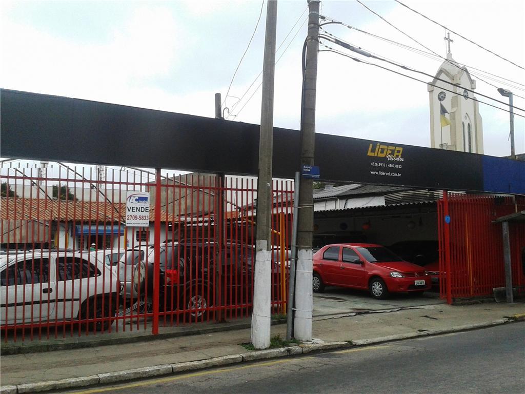Loja, Vila Liberdade, Jundiaí (304750) - Foto 2