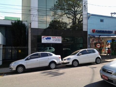 Casa, Centro, Jundiaí (335888) - Foto 2