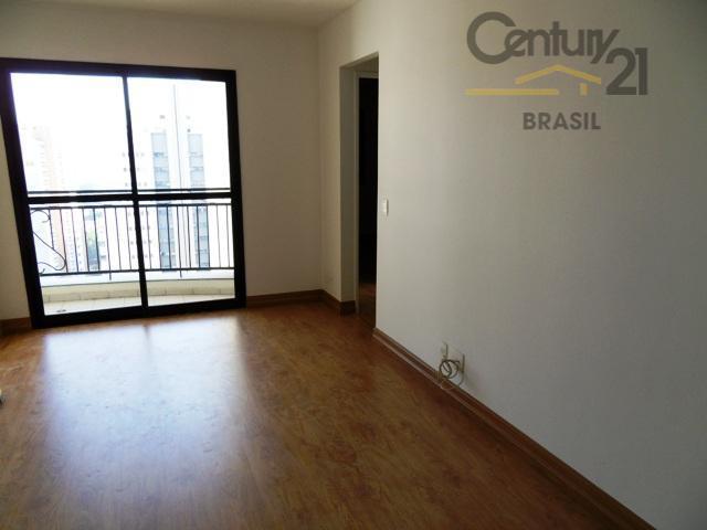Apartamento locação Campo Belo - 2suítes - 1 vaga