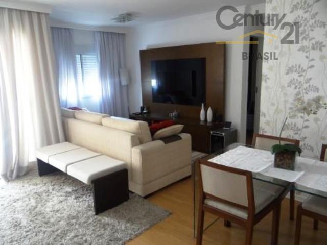 Apartamento Residencial à venda, Vila Leopoldina, São Paulo - AP0780.