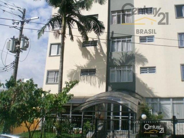 Apartamento Residencial à venda, Campo Belo, São Paulo - AP3340