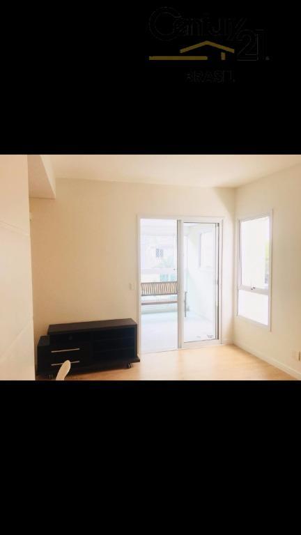 apartamento em higienópolis - prédio novo