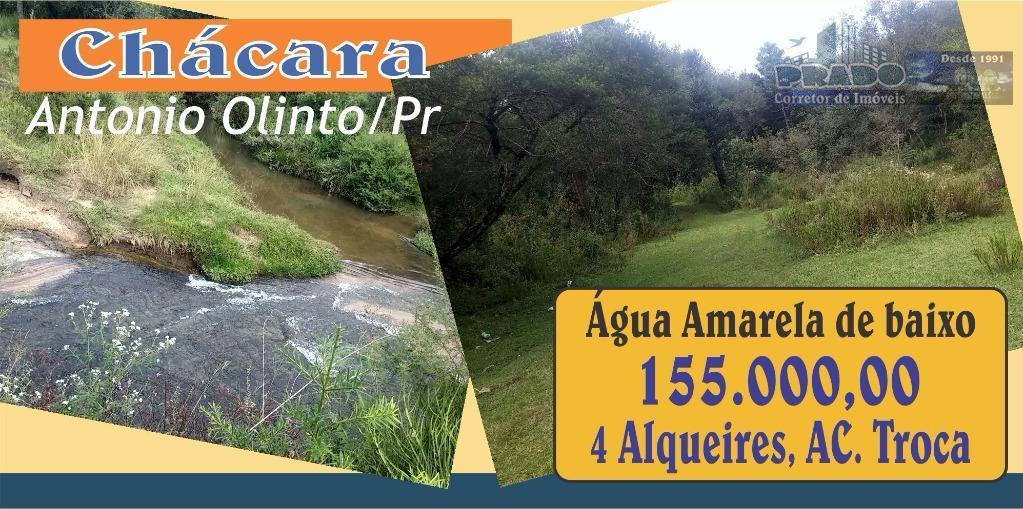 Área rural à venda, Zona Rural, Lapa - AR0003.