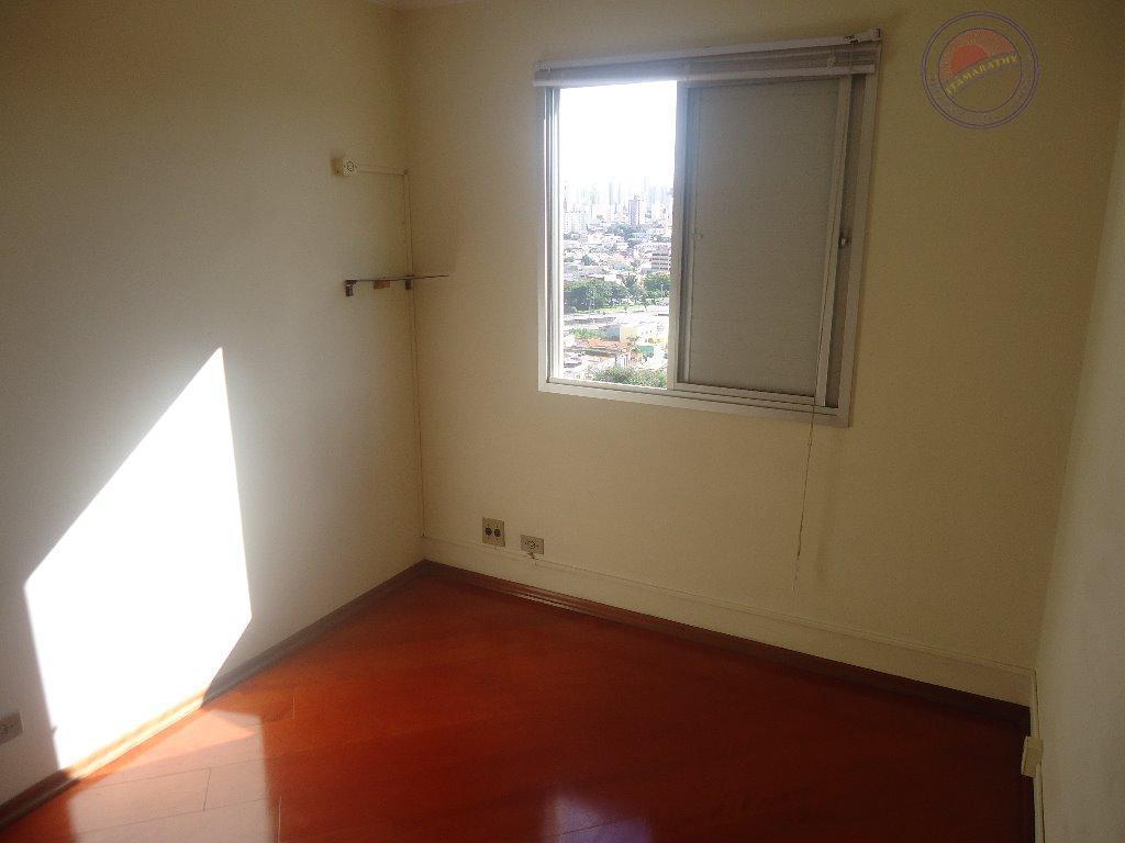 excelente oportunidade!apartamento bem localizado próximo as estações penha e vila matilde da linha vermelha do metrôacomodações:...
