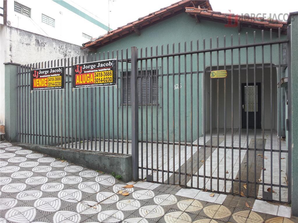 Casa residencial Vila Carvalho, Oportunidade