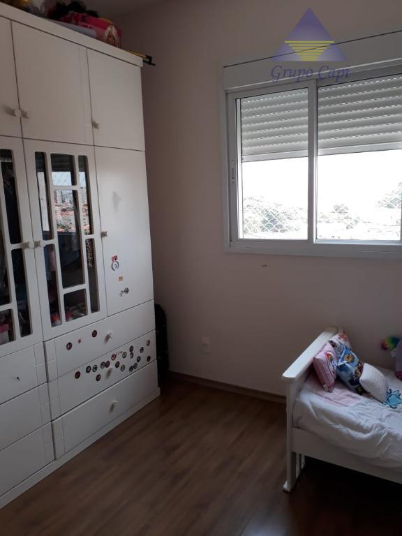 apto na vila formosa com 3 dormitórios sendo 3 suítes, sala 2 ambientes, cozinha americana, lavabo,...