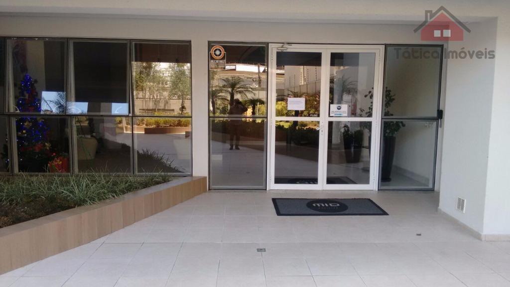 Apartamento residencial à venda, Centro, Curitiba - AP0082.