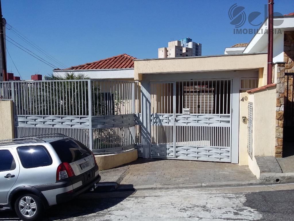 Casa  Térrea para venda ou locação, Freguesia do Ó, São Paulo.