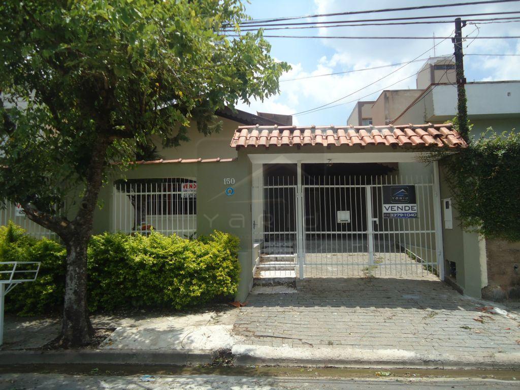 Casa  residencial à venda, Parque da Represa, Jundiaí.