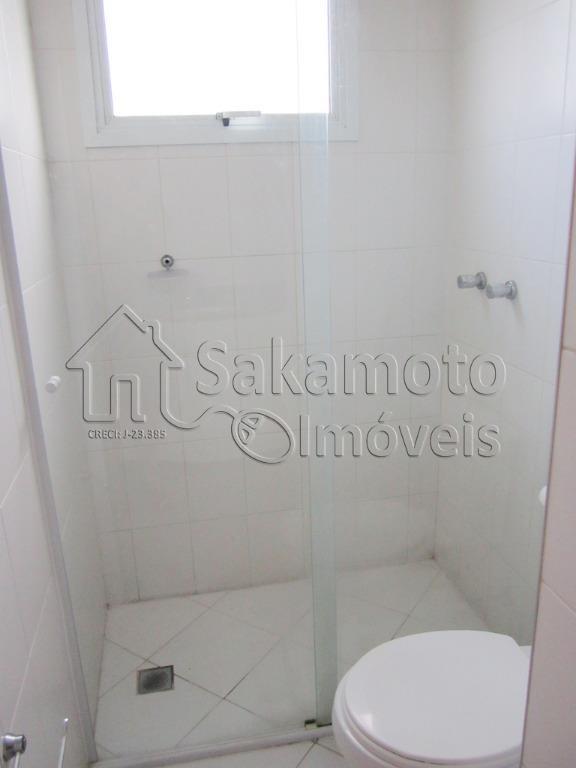 Suítes Americana - Banheiro