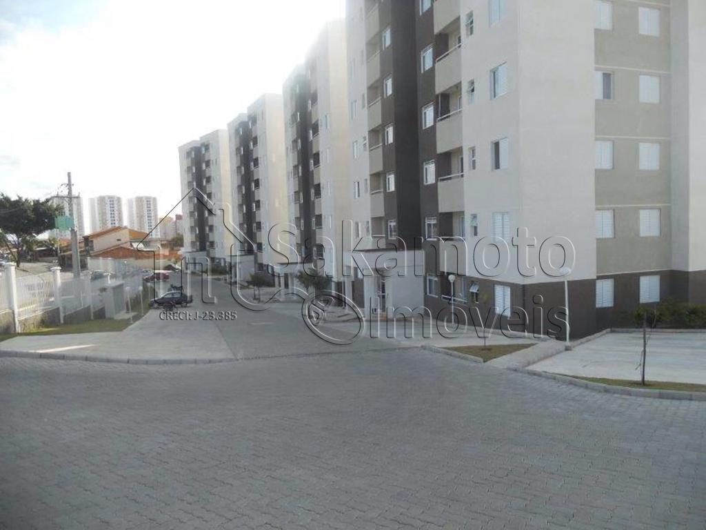 Apto 2 Dorm, Vila Haro, Sorocaba (AP2449) - Foto 2