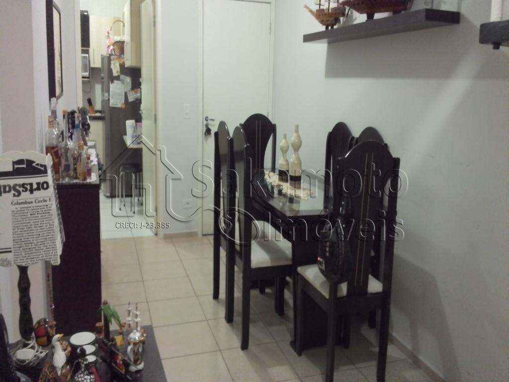 Cobertura 3 Dorm, Vila Gabriel, Sorocaba (CO0053) - Foto 3