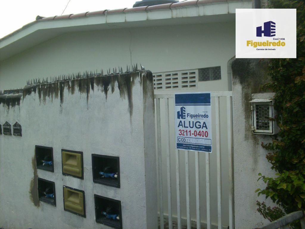 Kitnet com 1 dormitório para alugar, 1 m² por R$ 550/mês - Castelo Branco - João Pessoa/PB