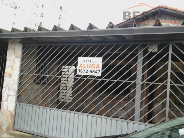 Casa comercial à venda, Vila Madalena, São Paulo.