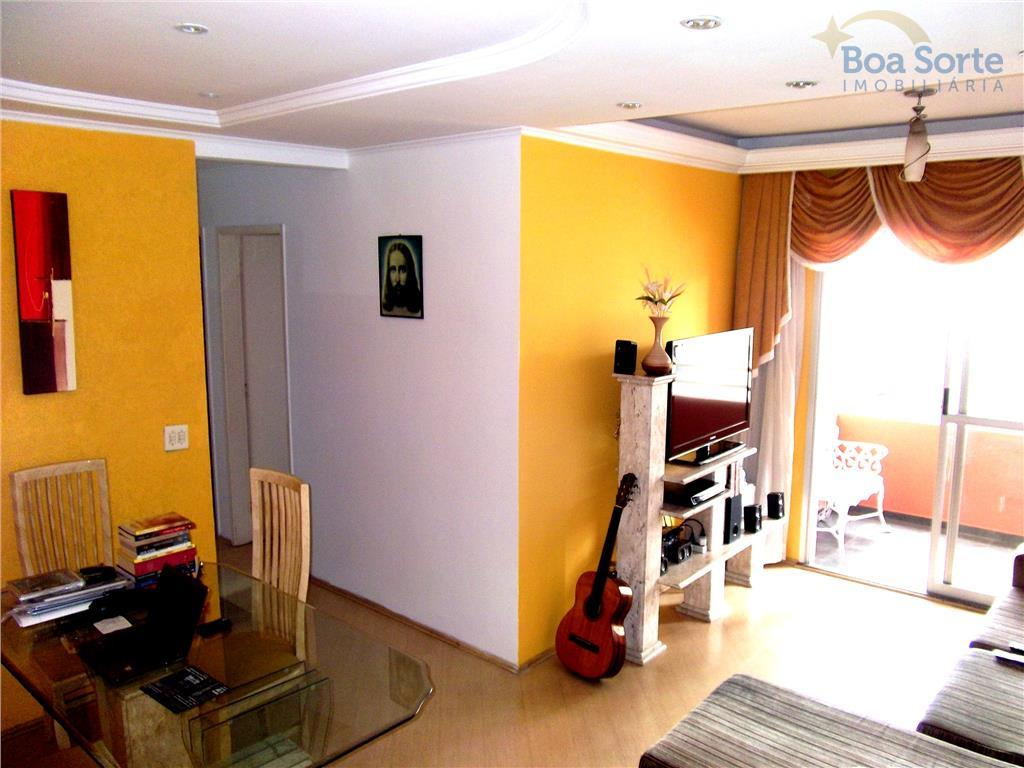 Apartamento residencial para locação, Tatuapé, São Paulo - AP0239.