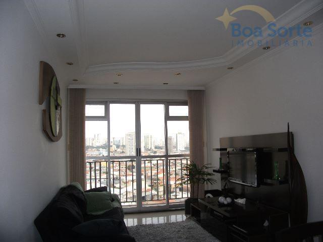 Apartamento residencial à venda, Carrão, São Paulo - AP0286.